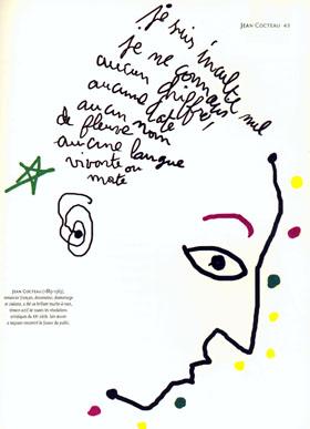 Poetic mood - Humeur poétique. (5/6)