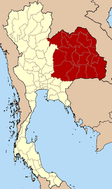 Issan (credit wikipedia). northernmost province of Thailand.