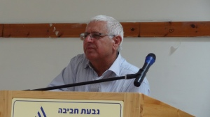 israel 2013 503